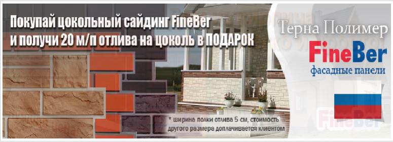 Монтаж кровли в Солнечногорском районе