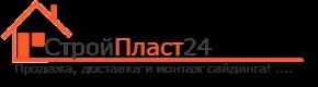 Стройпласт24.рф 2010