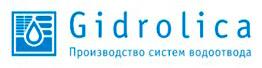 Gidrolica дренажные системы купить